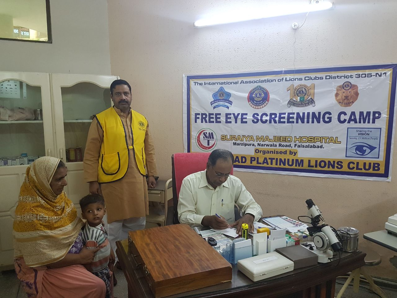 WE DO CARE ABOUT YOUR EYE SIGHT