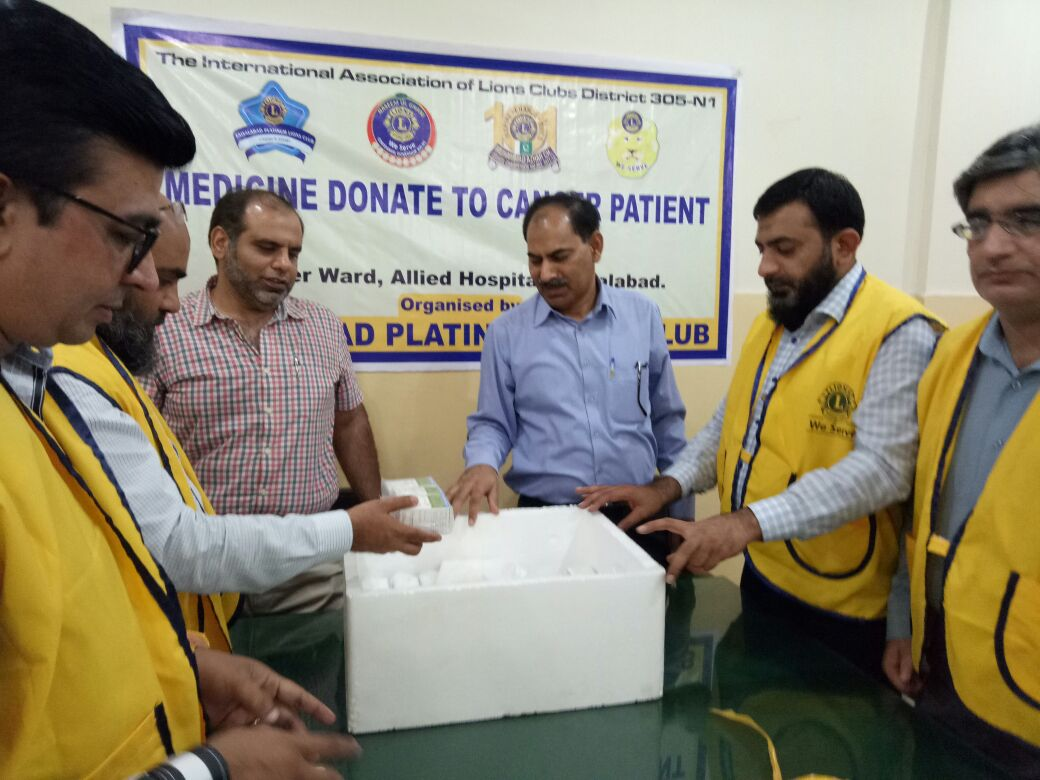 DONATION OF INJECTIONS OF CHEMOTHERAPY INLIAQAT WARD